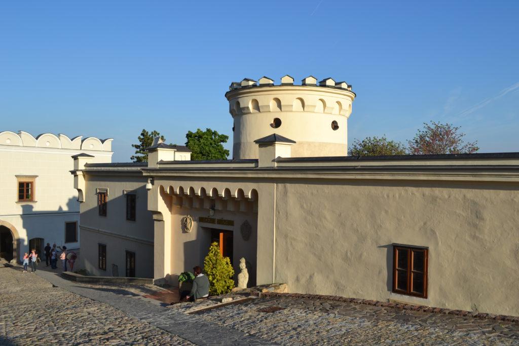 Diecézne múzeum v Nitre